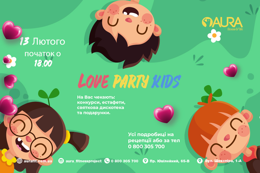 LOVE PARTY KIDS